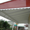 Underside of Patio Awning with Structural Integrity